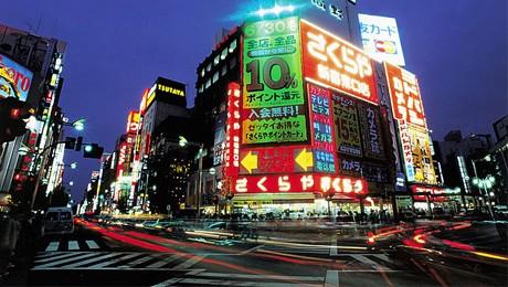 Governo japonês oferece bolsas completas para estudantes brasileiros.