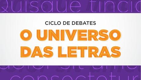 No dia 06 de agosto, palestra sobre o profissional de Letras e o universo da licenciatura. Saiba mais.